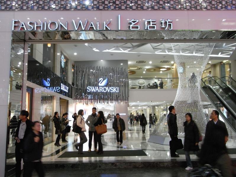 Hong Kong Causeway Bay Fashion Walk, Wikimedia Commons