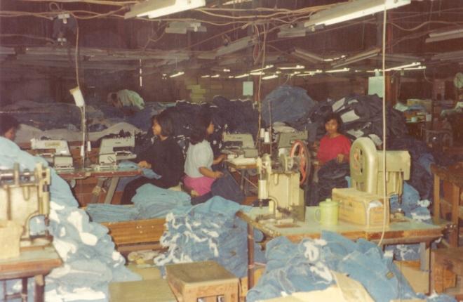 1992 - Hong Kong Factory, Denim Manufacturer, ©Rhonda P. HillEDGExpo (1)